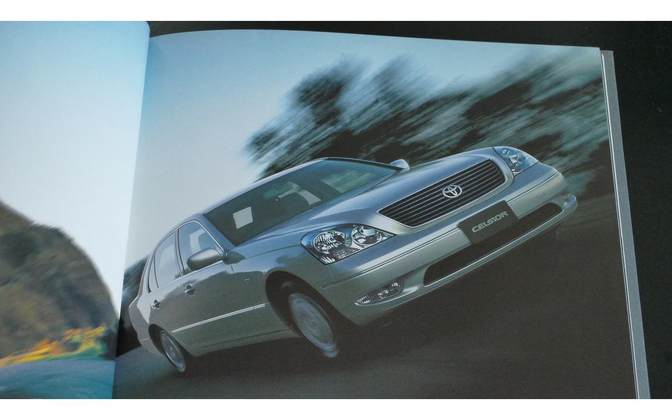 トヨタ・セルシオ:2001年