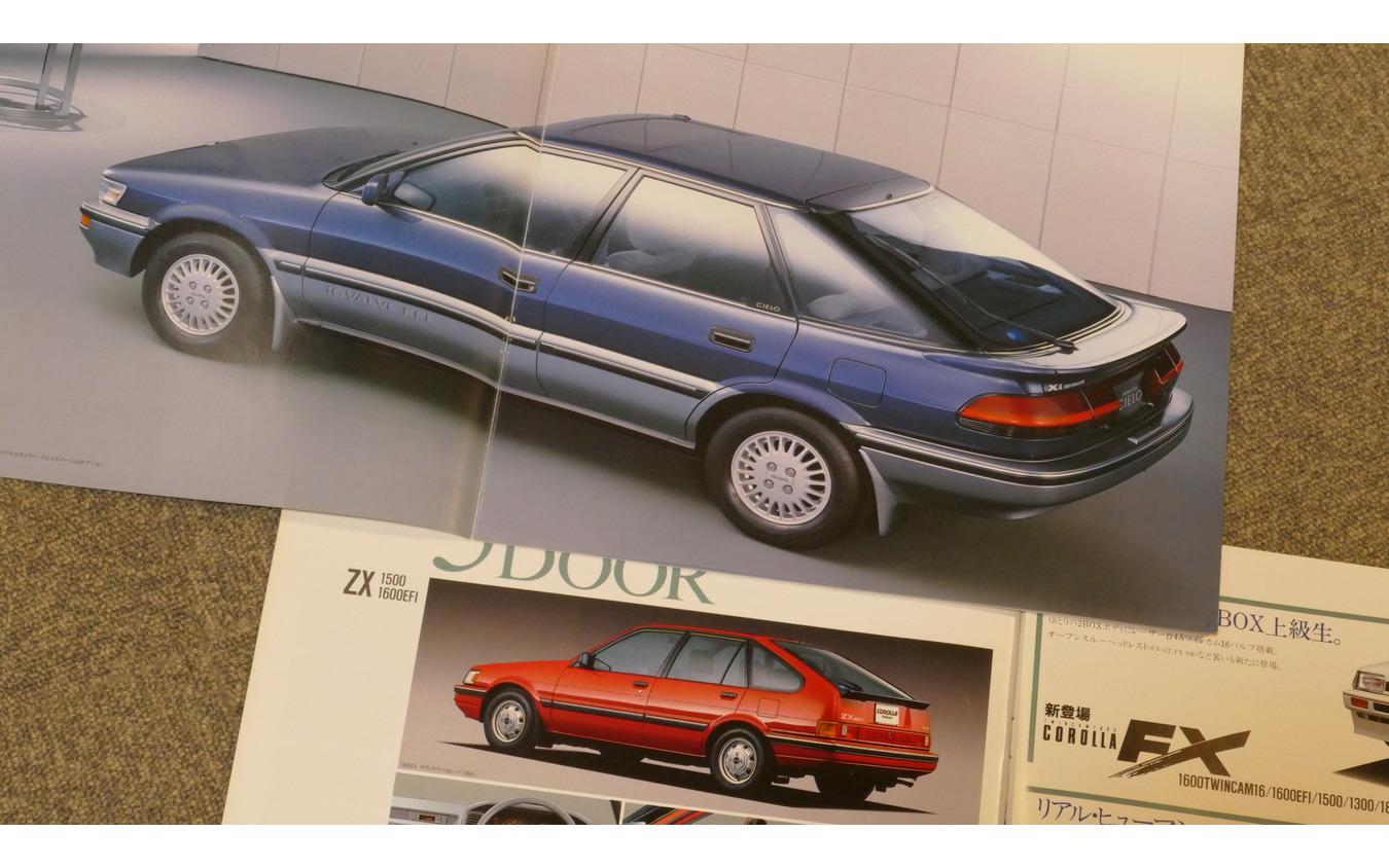 トヨタ・スプリンター・シエロ(1987年)とカローラ5ドア(1983年)