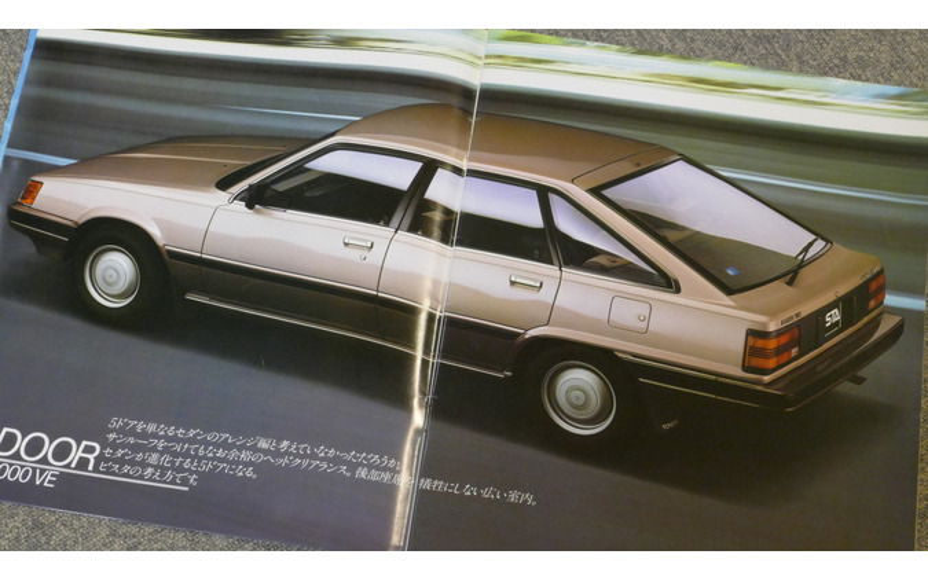 トヨタ・ビスタ(1982年)