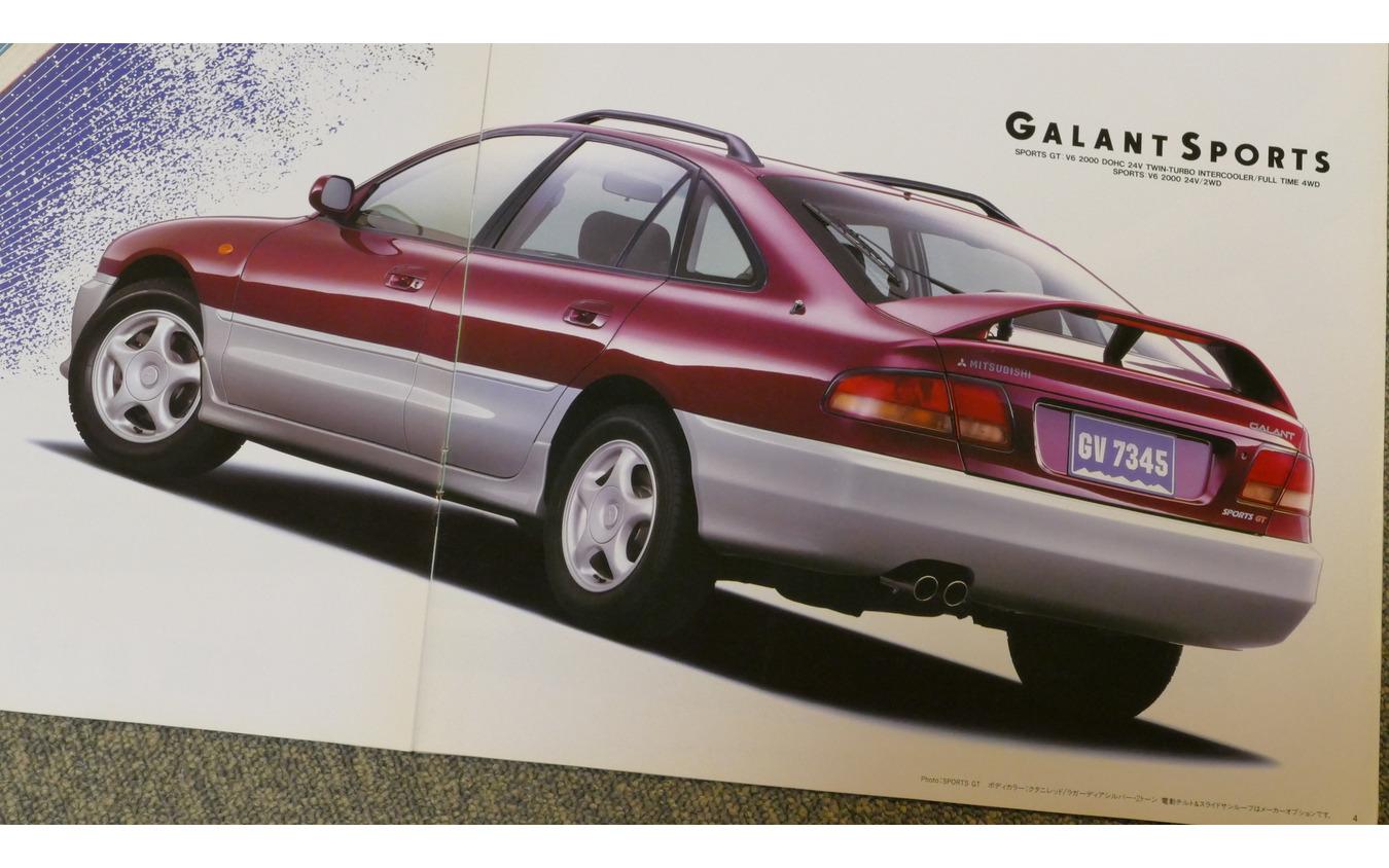 三菱ギャラン・スポーツ(1992年)