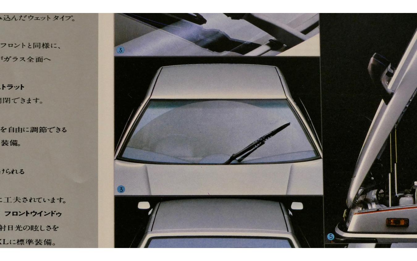 いすゞ・ピアッツァ(1981年)