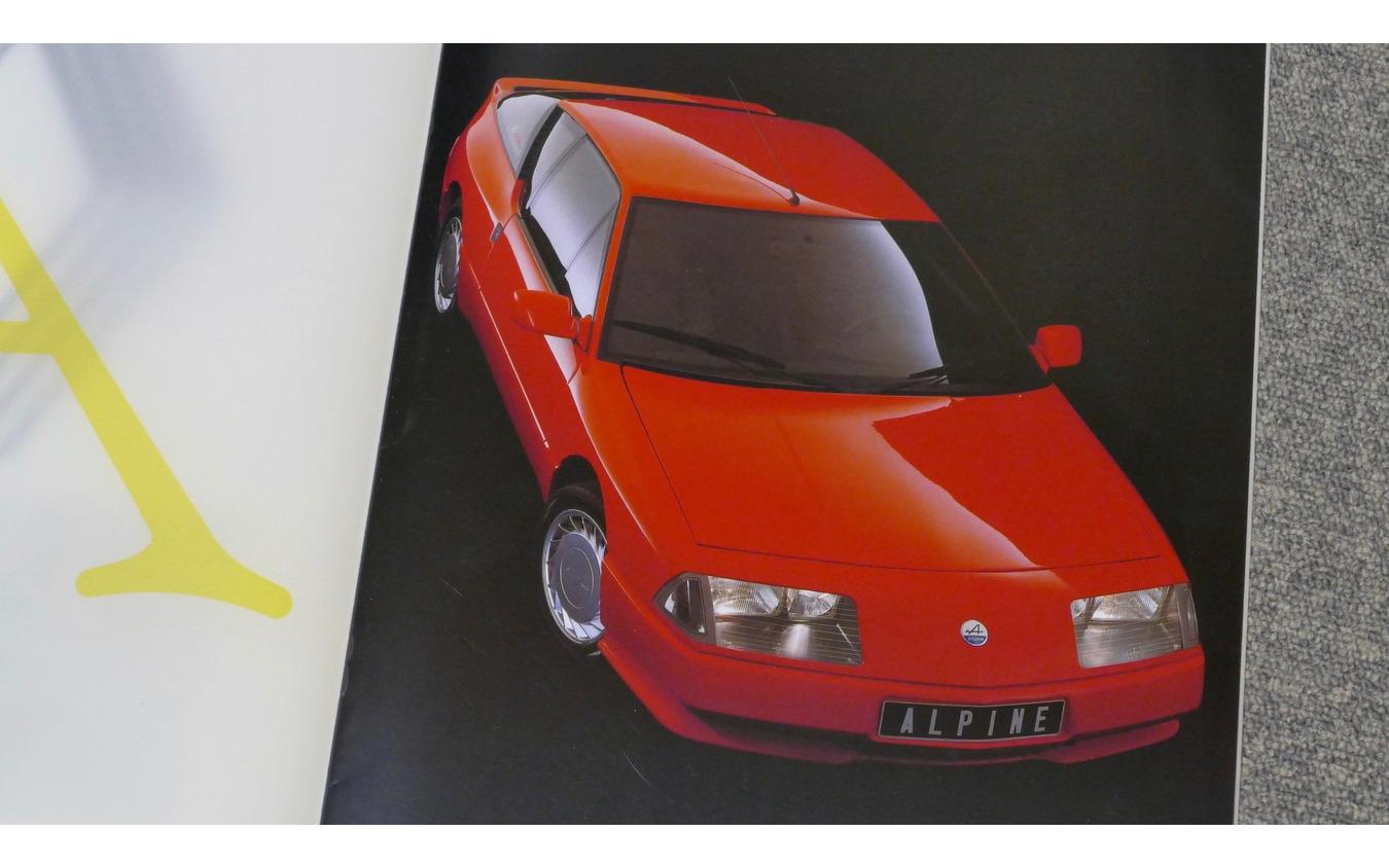 ルノー アルピーヌ V6ターボ(1984年)