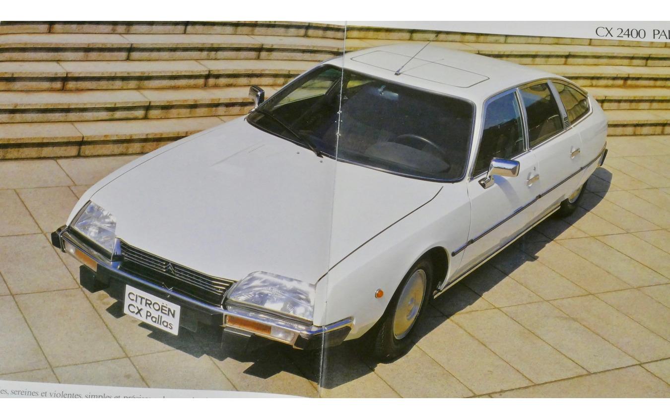 シトロエンCX(1974年)