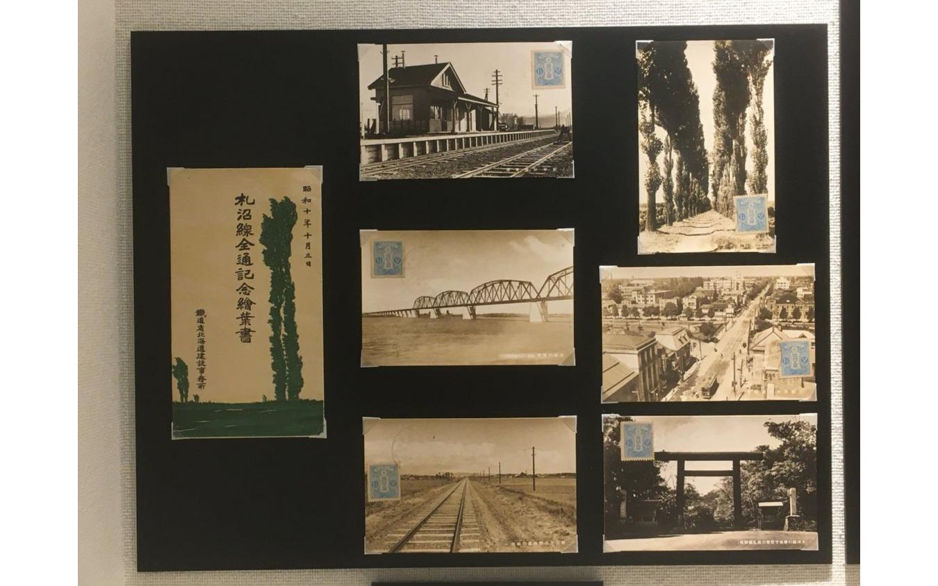 1935年10月の全通当時に出された「札沼線全通記念絵葉書」。小樽市総合博物館本館に展示されている。