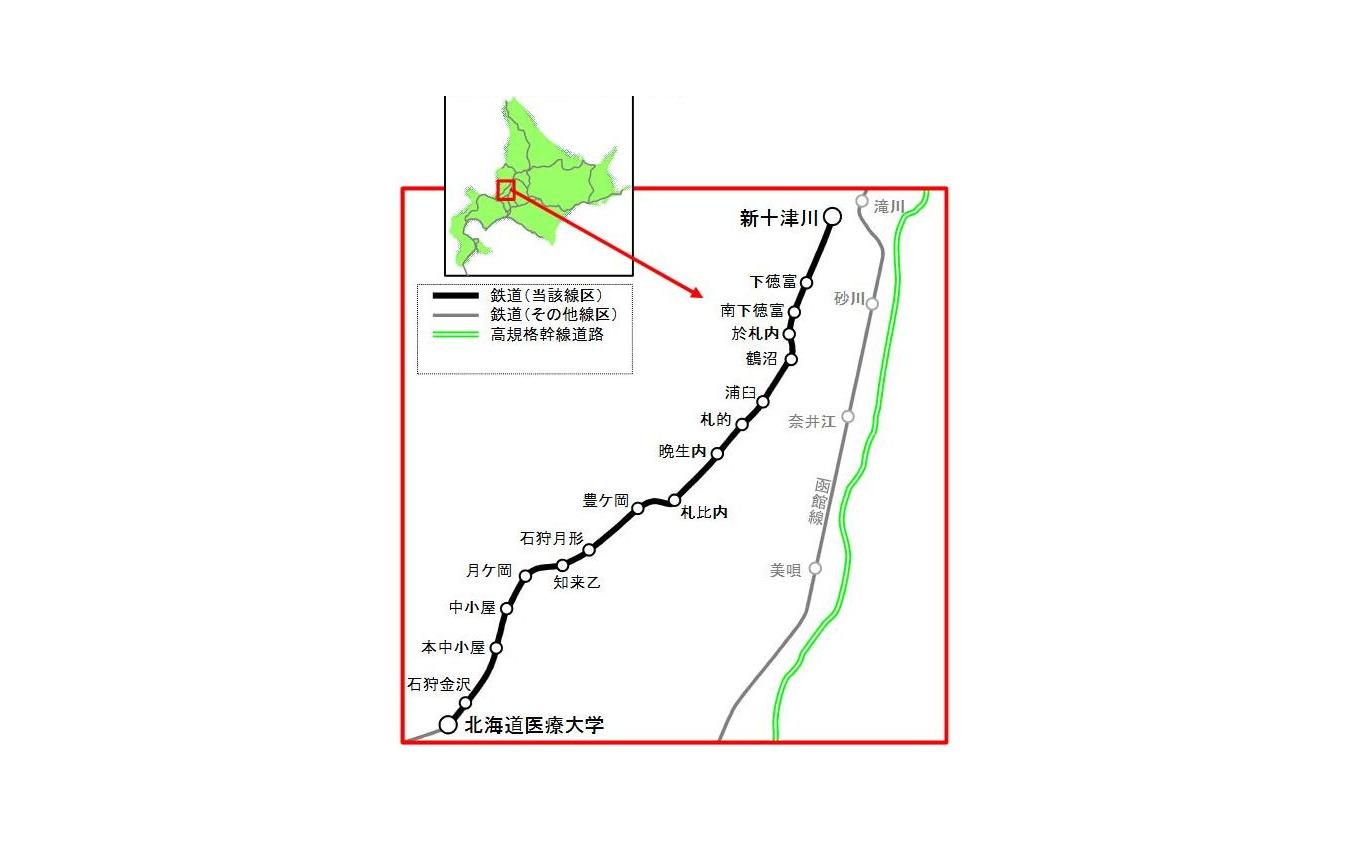 5月7日付で廃止される札沼線北海道医療大学~新十津川間。