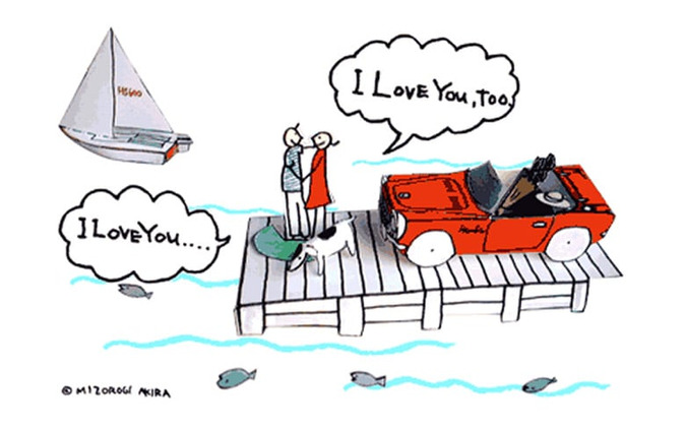 ホンダ ペーパークラフト 「ヨットハーバーでマリンドライブ」