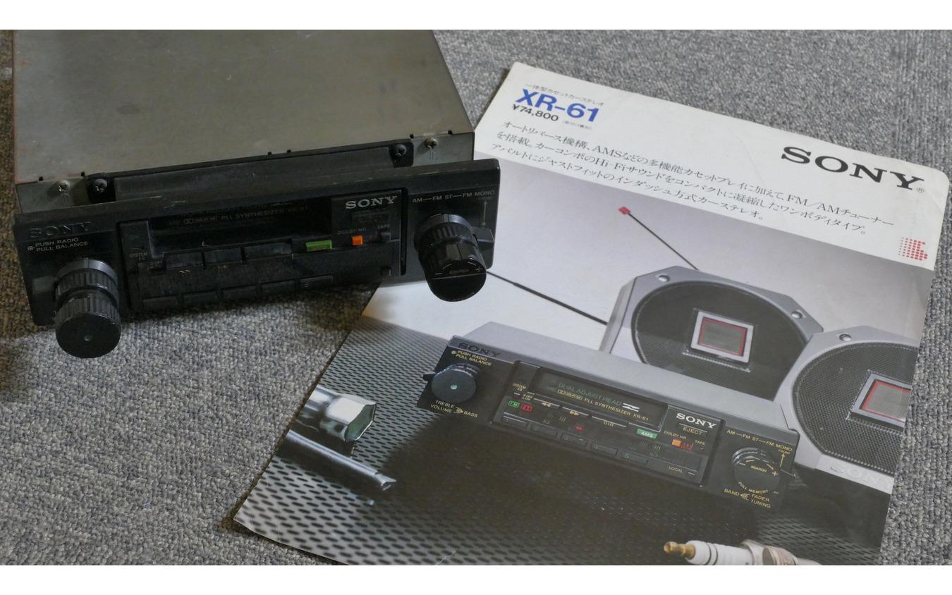 ソニー XR-61(1983年)