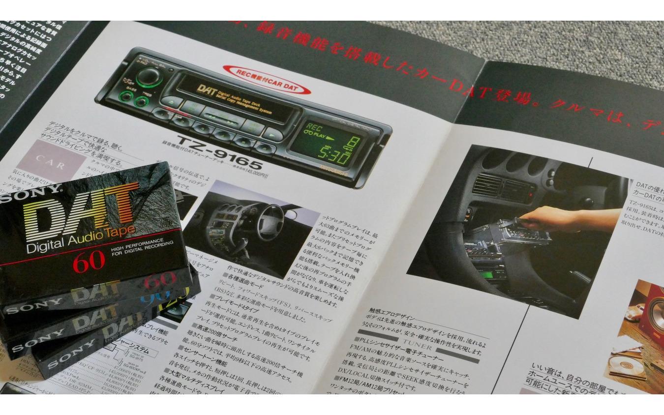 三菱(1992年)