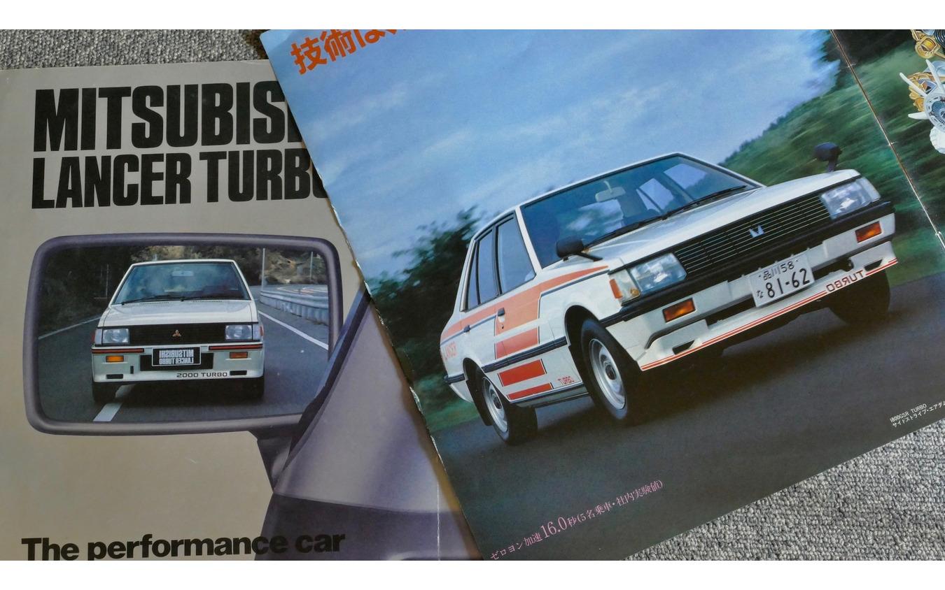 """バンパーに逆さ文字の""""TURBO""""。三菱ランサーEX1800ターボ(1981年)"""