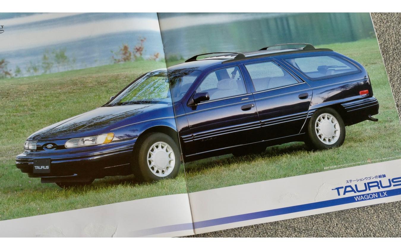 フォード・トーラスワゴン(1993年)