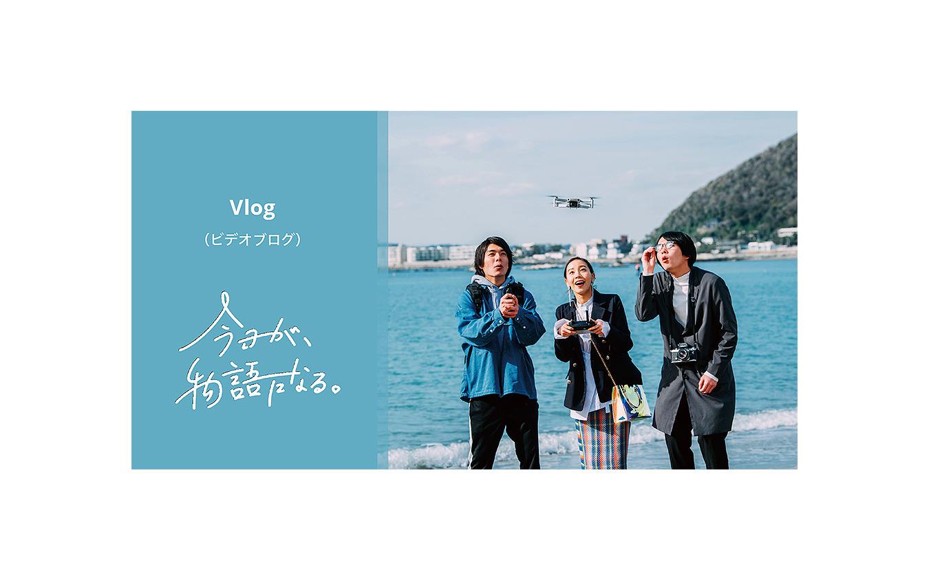 DJI JAPAN「Mavic Air 2」オンライン記者発表