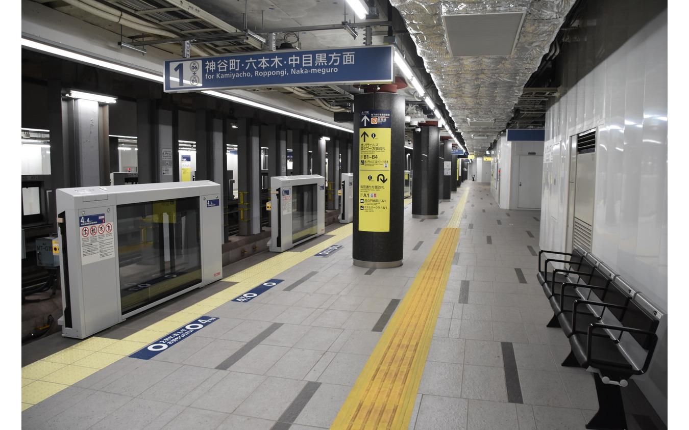 東京メトロ日比谷線虎ノ門ヒルズ駅