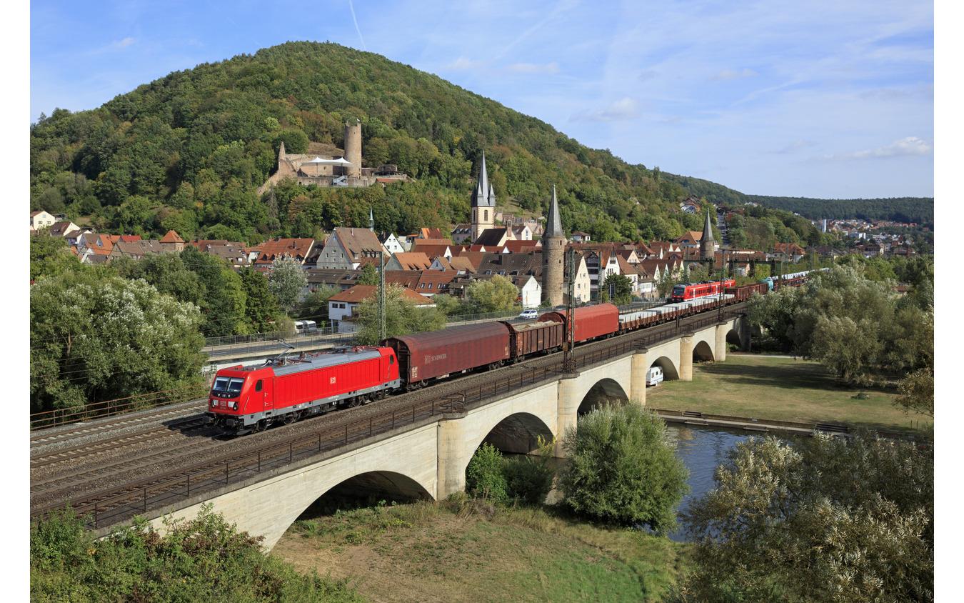 ドイツ鉄道の貨物列車