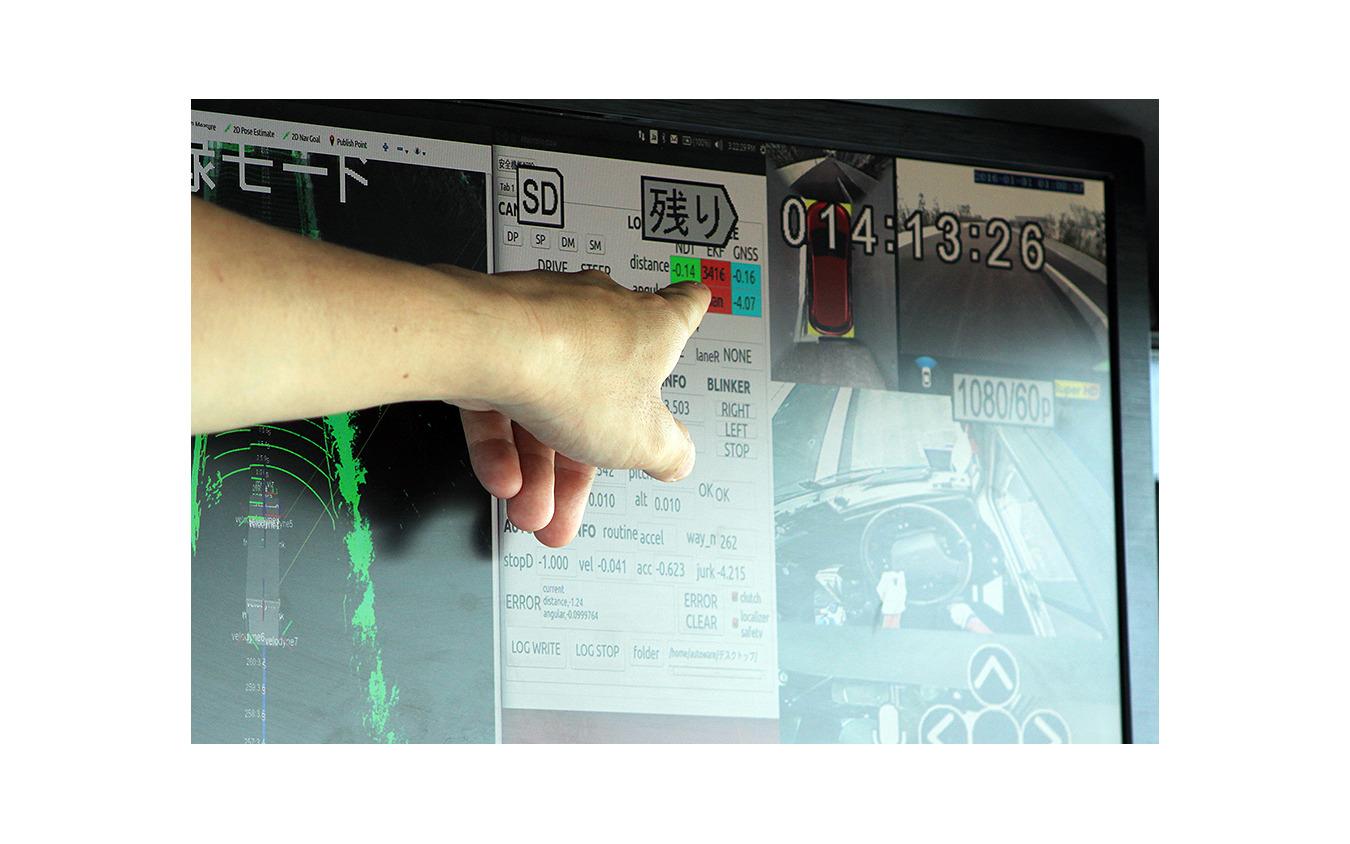 羽田空港 自動運転バス実証実験で計測を繰り返す埼玉工業大学自動運転AIバス(2020年6月21日)戦略的イノベーション創造プログラム(SIP)第2期)