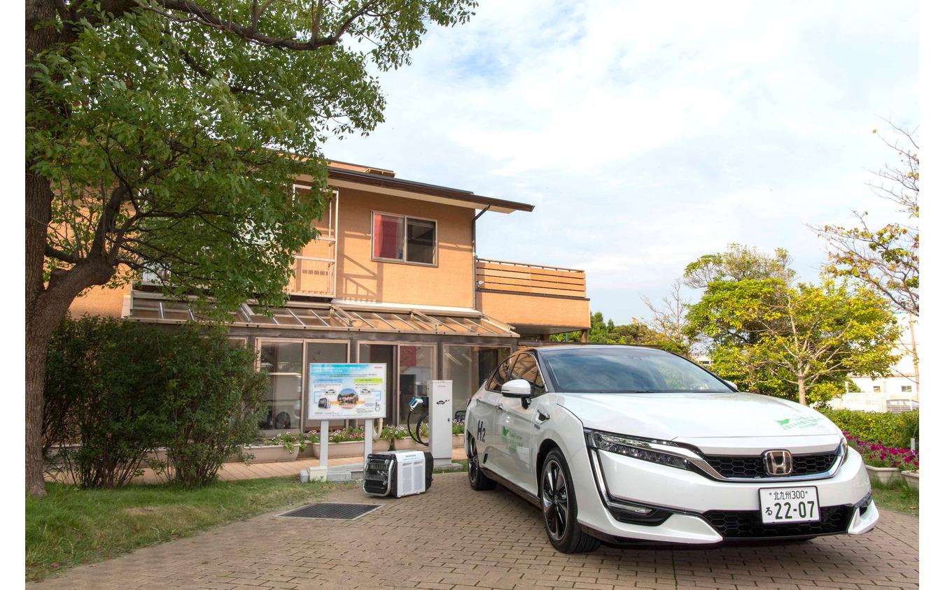 ホンダが展開する北九州市エコハウスと燃料電池車のクラリティ・フューエル セル