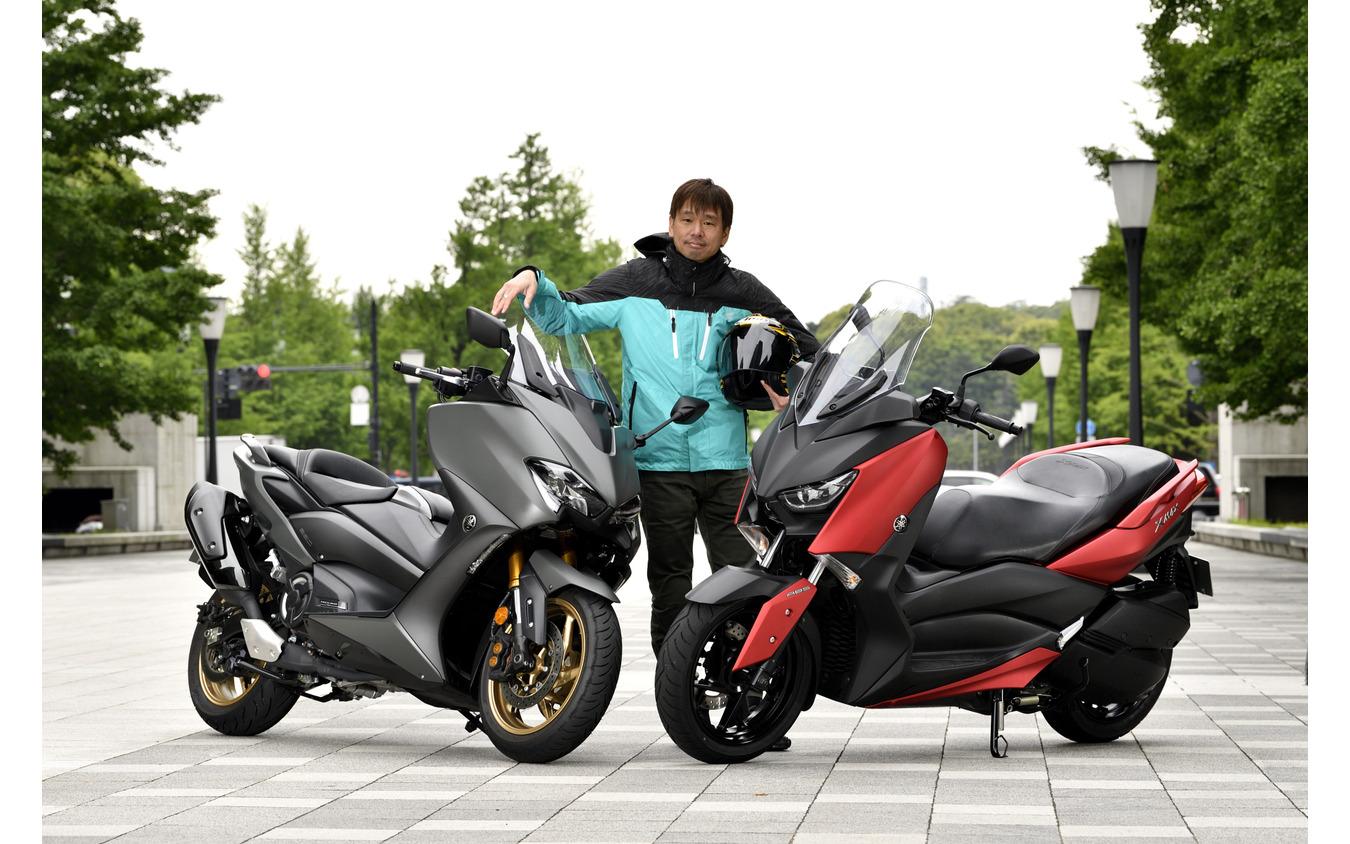 ヤマハ TMAX560 TECH MAX & XMAXと青木タカオ