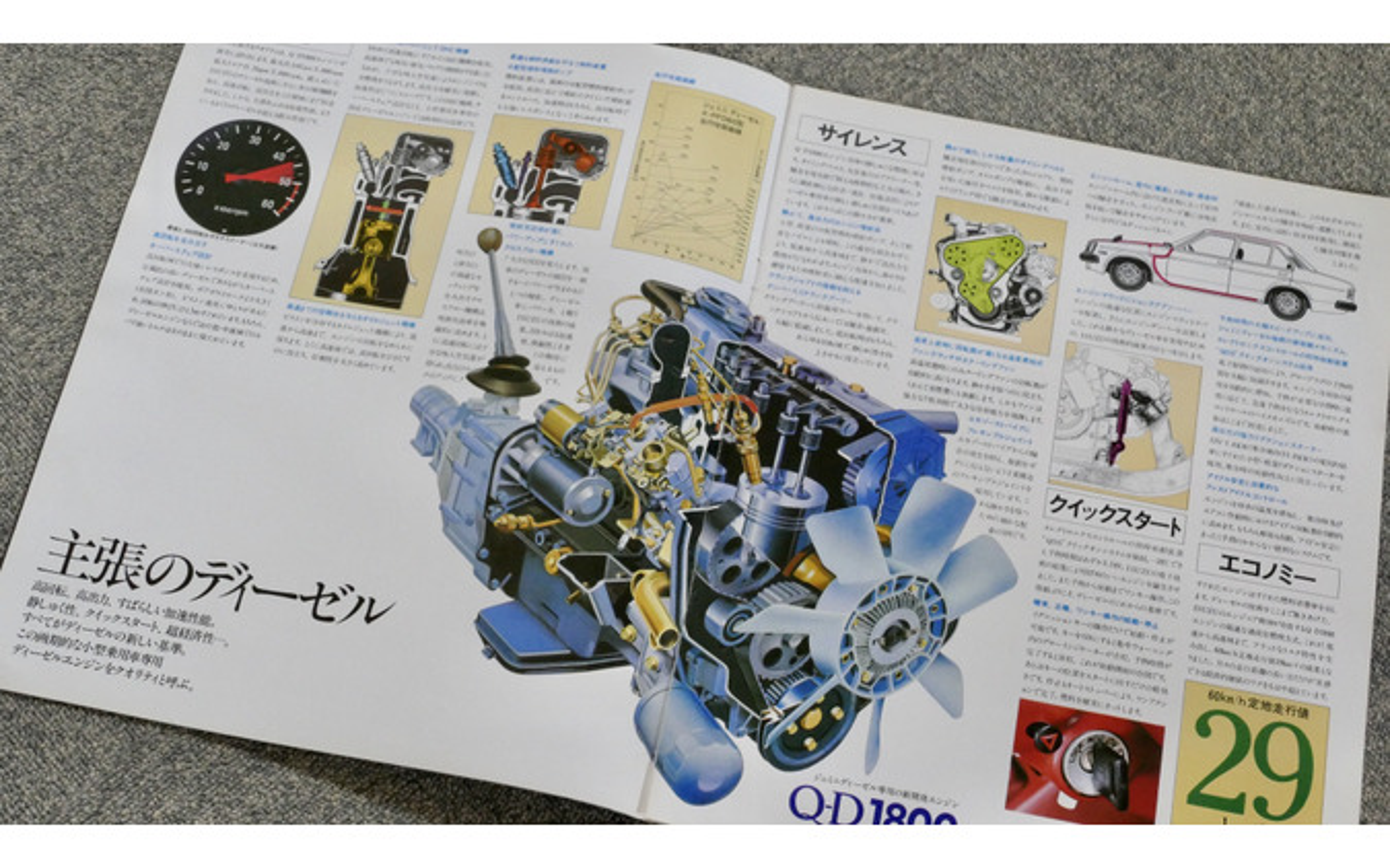 いすゞ・ジェミニ 初代(1974~1988年)