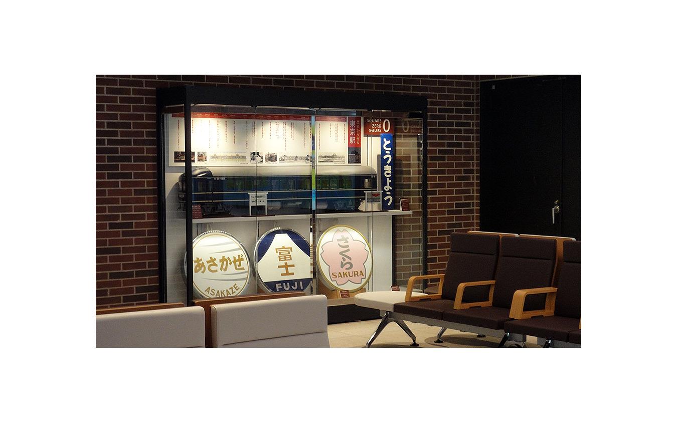 東京駅エキナカ新広場「スクエア ゼロ」