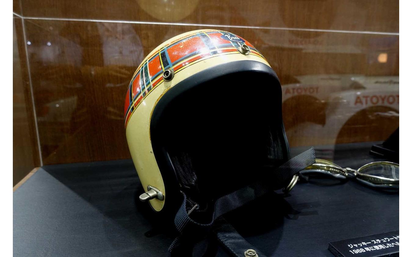 3度のF1ワールドチャンピオンに輝いたサー・ジャッキー・スチュワートが実際に使ったヘルメット