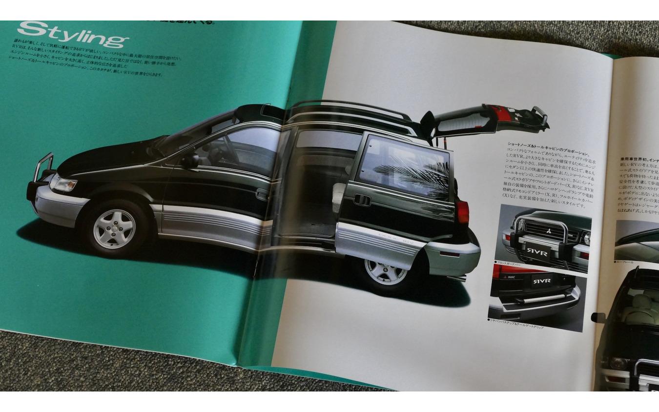 三菱 RVR(1991年)