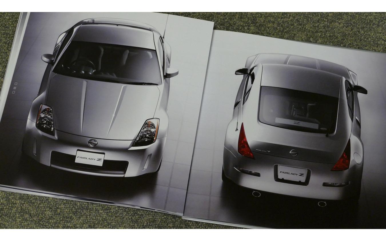 日産 フェアレディZ 5代目・Z33(2002年)