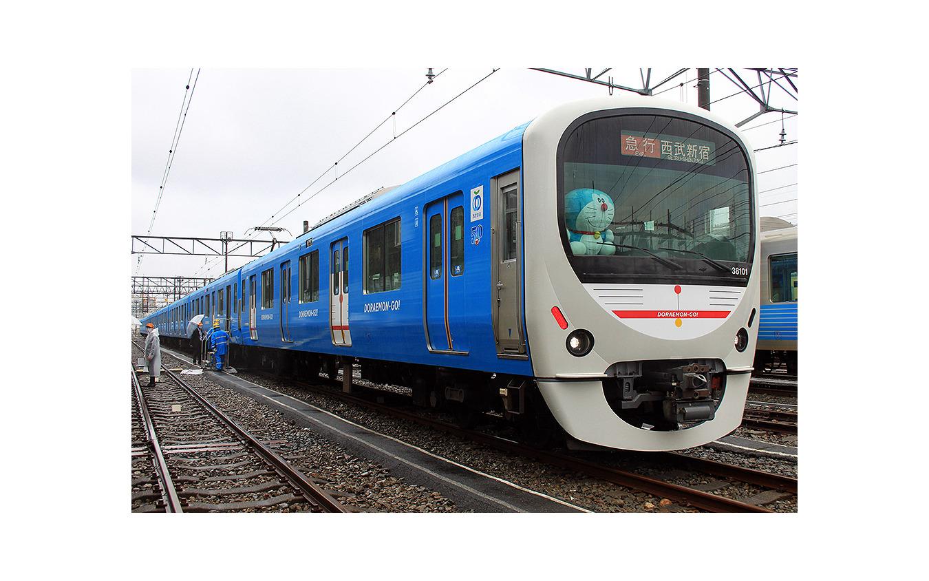 西武鉄道30000系「DORAEMON-GO!」