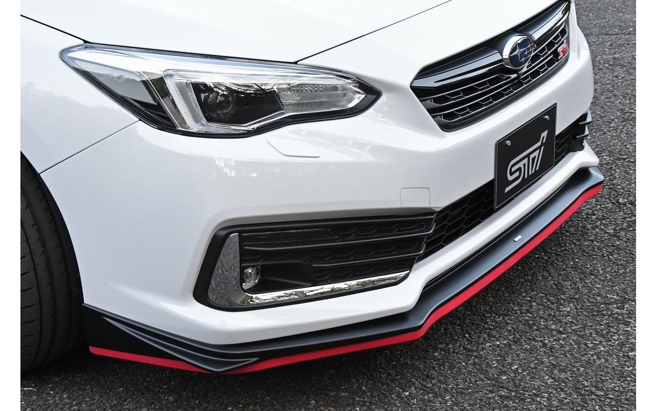 スバル インプレッサ STIスポーツ2.0 フロントアンダースポイラー