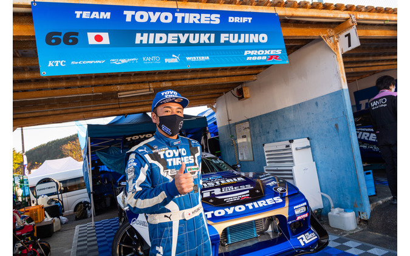 Team TOYO TIRES DRIFT / 藤野 秀之選手