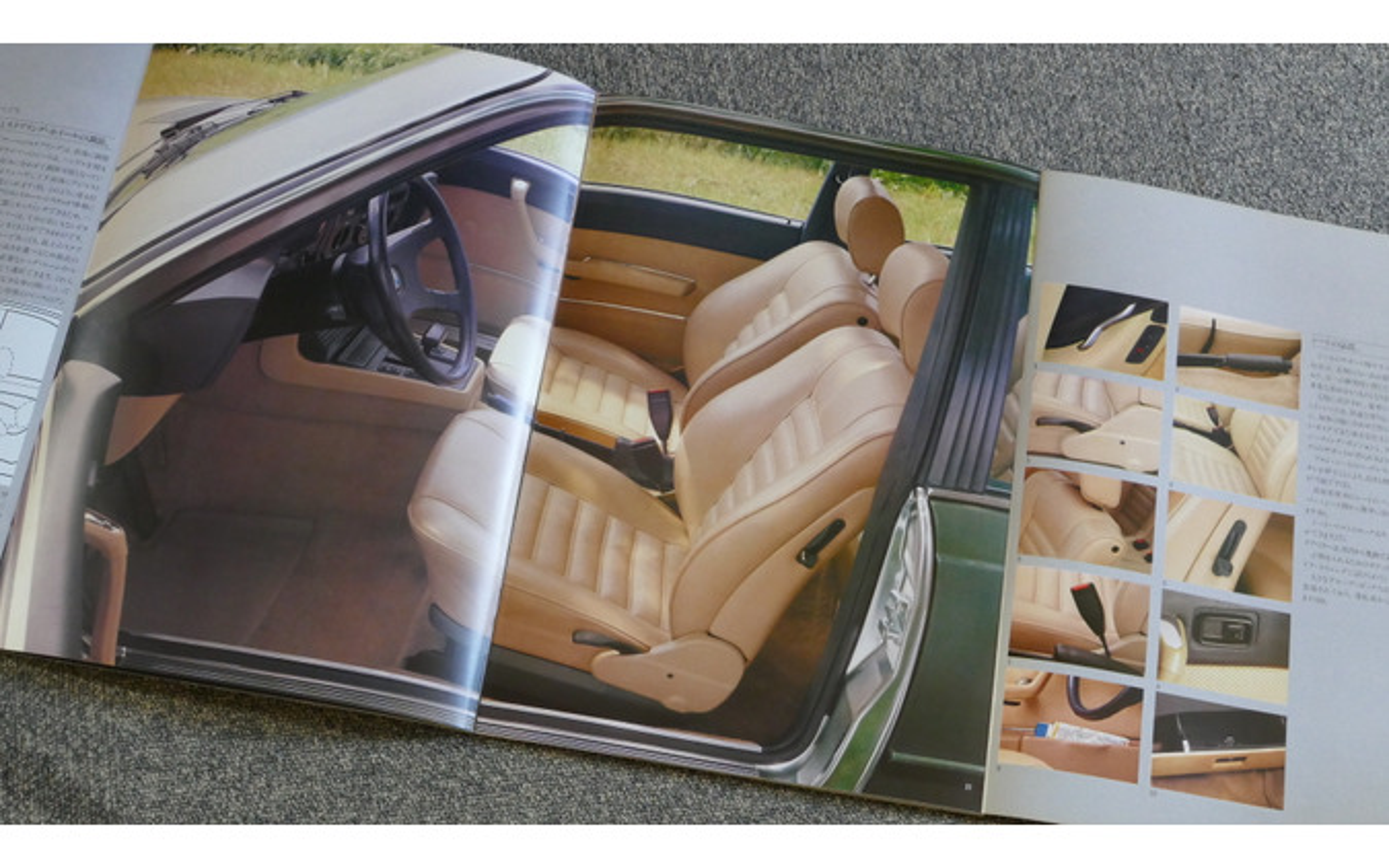 BMW6シリーズ(E34)
