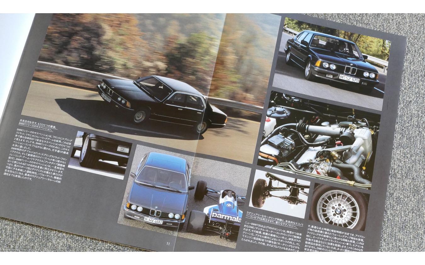BMW7シリーズ(E23)