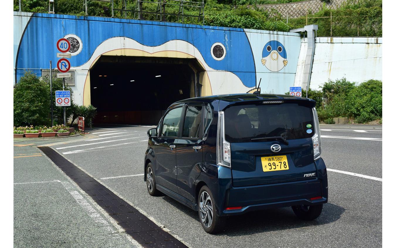 関門トンネル。普通車160円に対して軽自動車は110円。ちょっとしたことだが幸せ感がある。