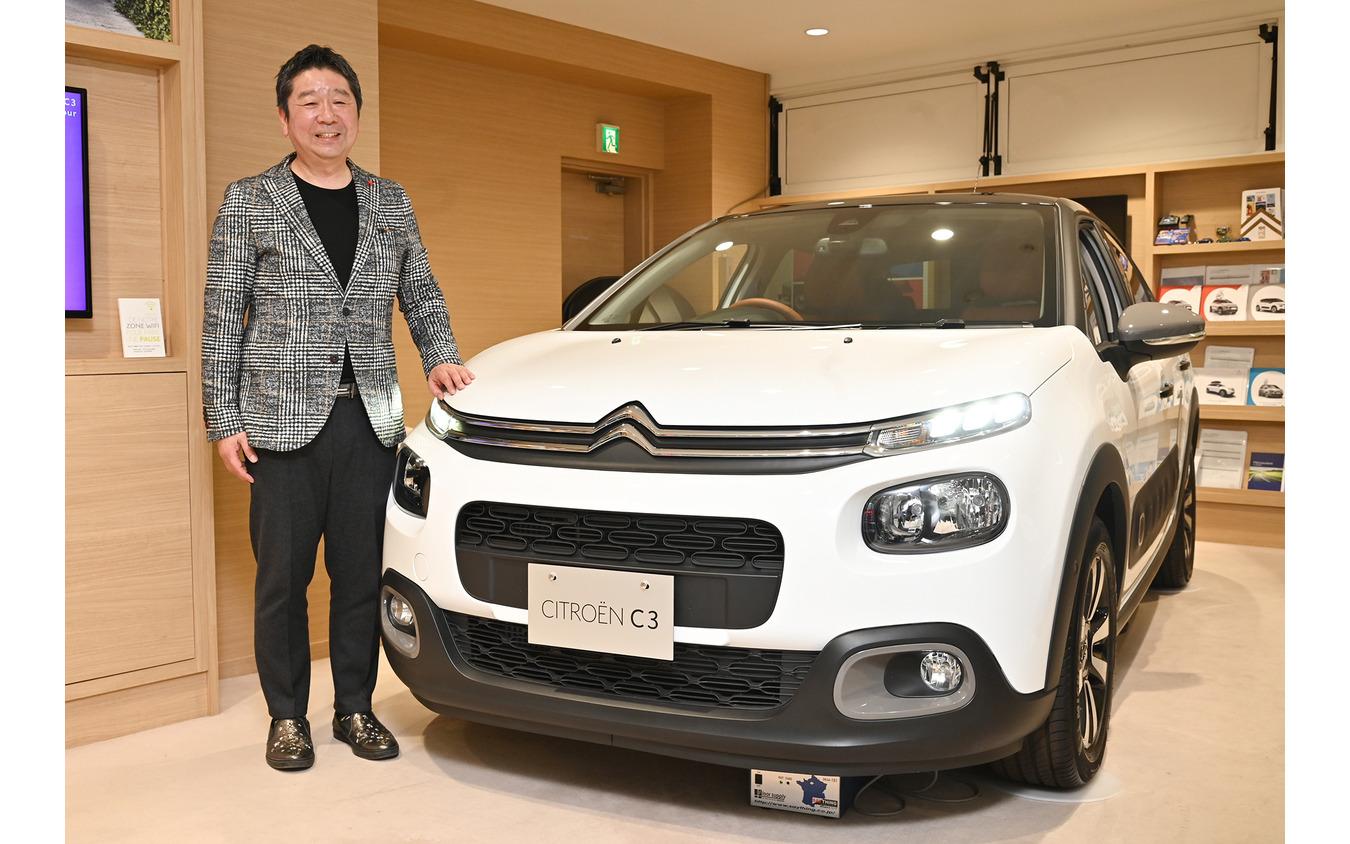 グループPSAジャパン 木村隆之 代表取締役社長とシトロエン C3