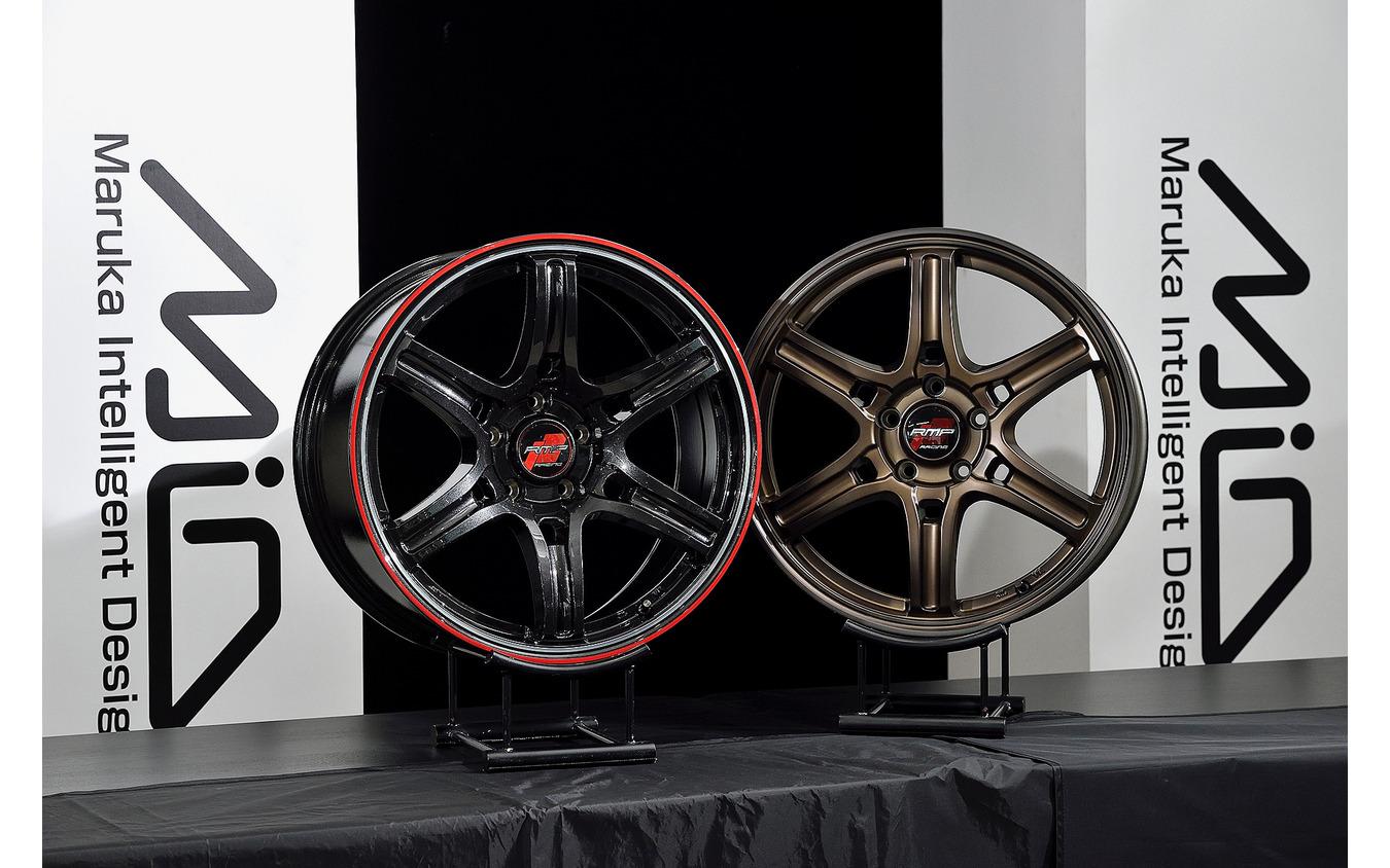 RMP RACING R60