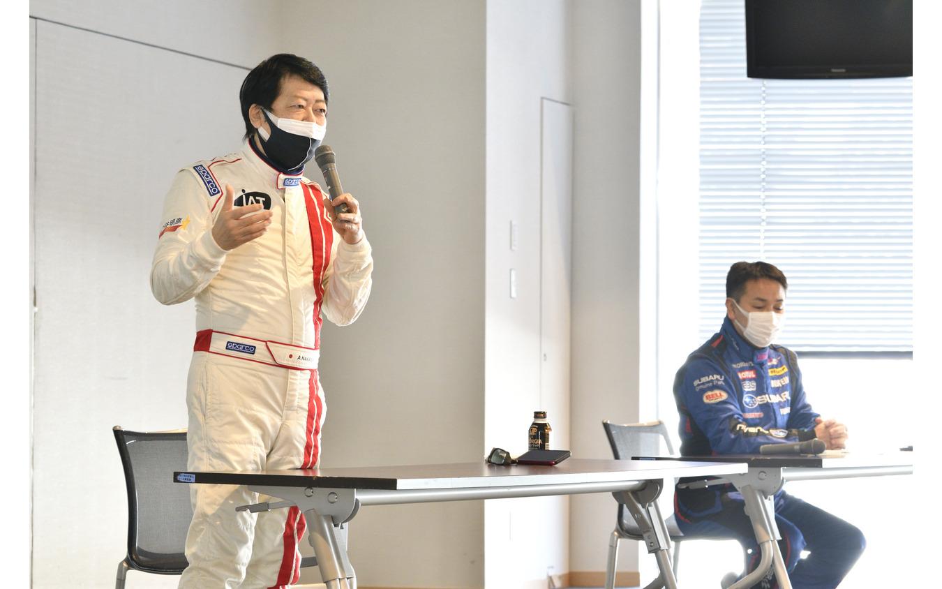 左から 中谷明彦さん、吉田寿博さん