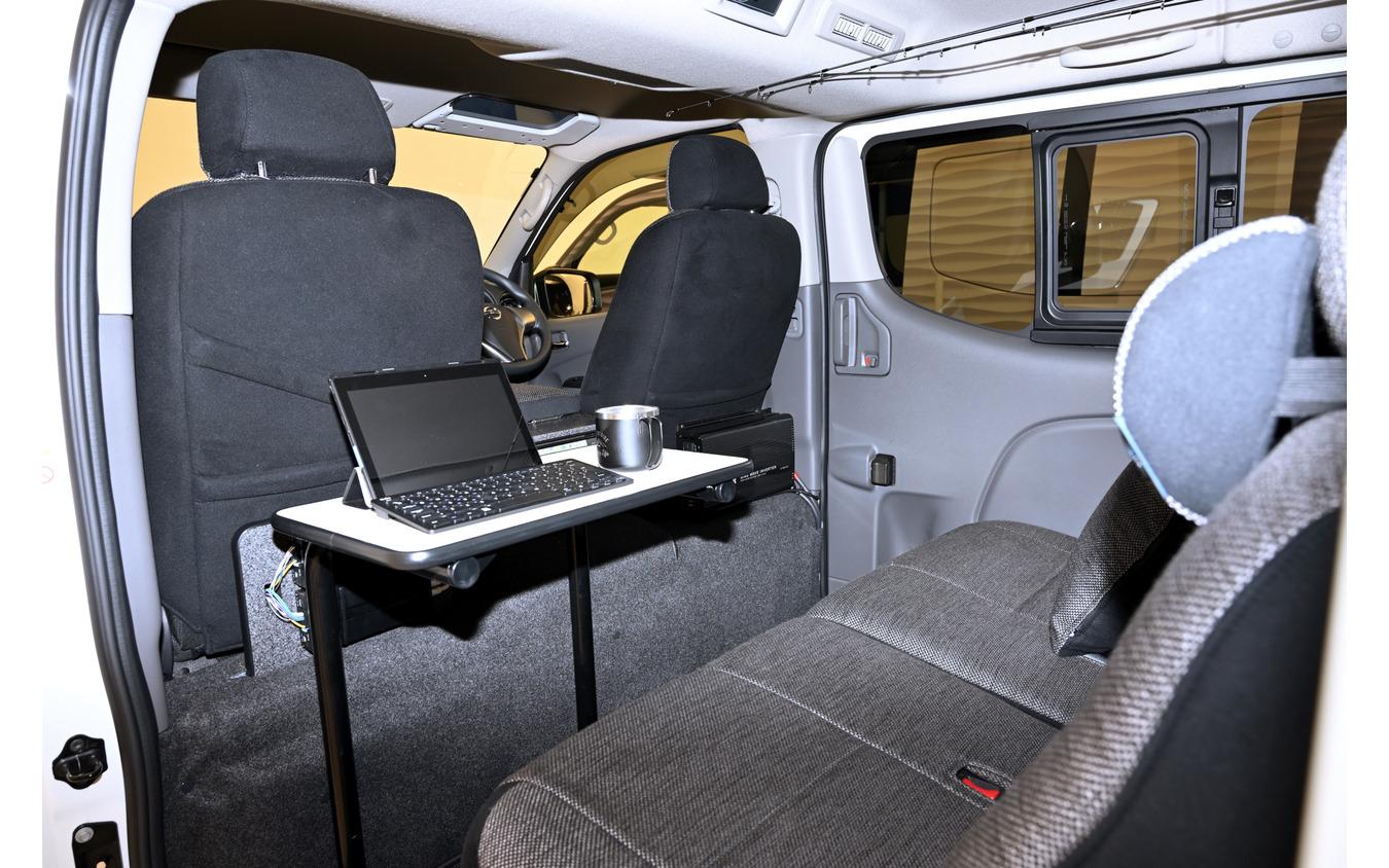 日産自動車×オグショー「NV350キャラバン ES モビリティコンセプト」