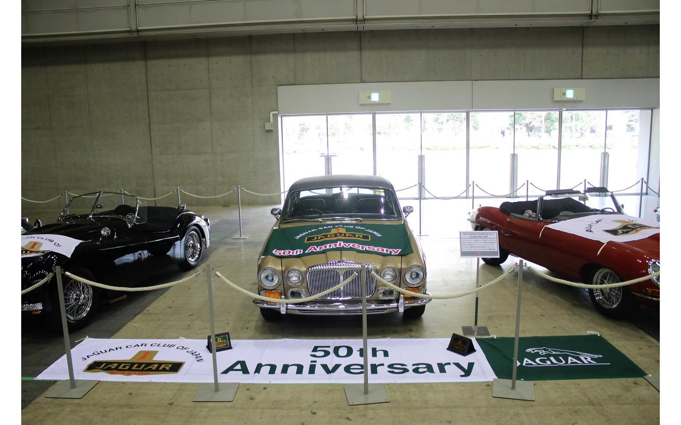 ジャガークラブジャパン設立50周年