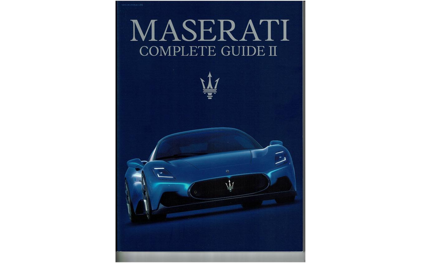 MASERATI COMPLETE GUIDE II