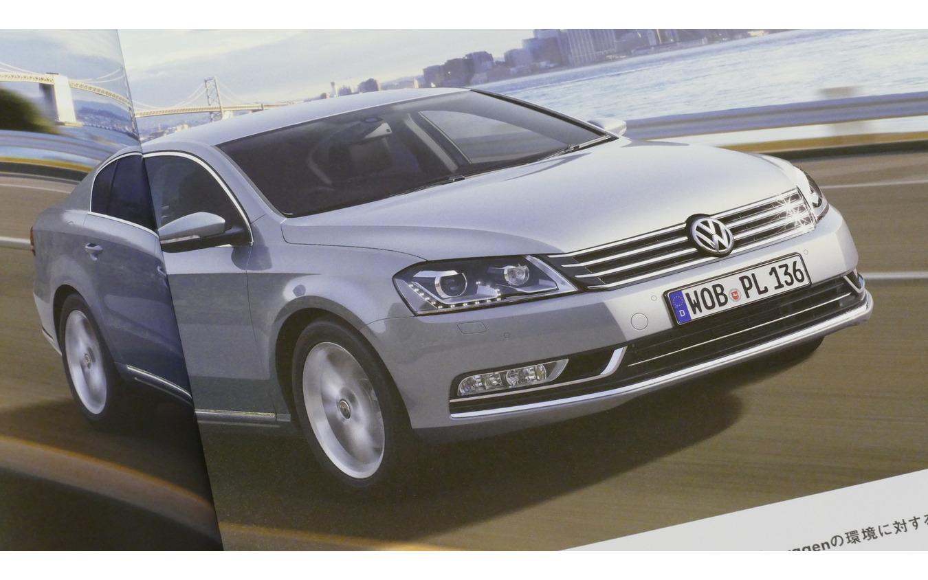 VW パサート B7