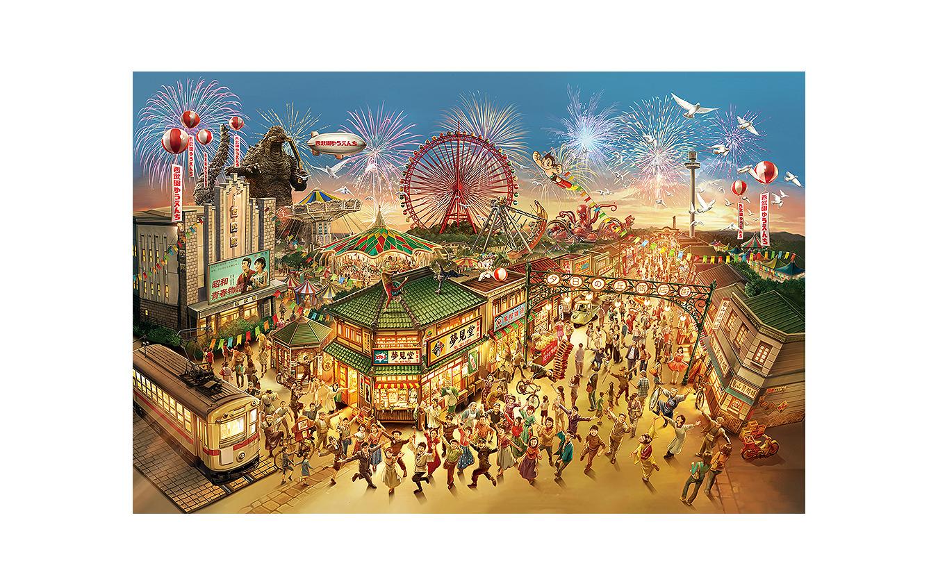 5月19日にグランドオープンする「西武園ゆうえんち」キービジュアル