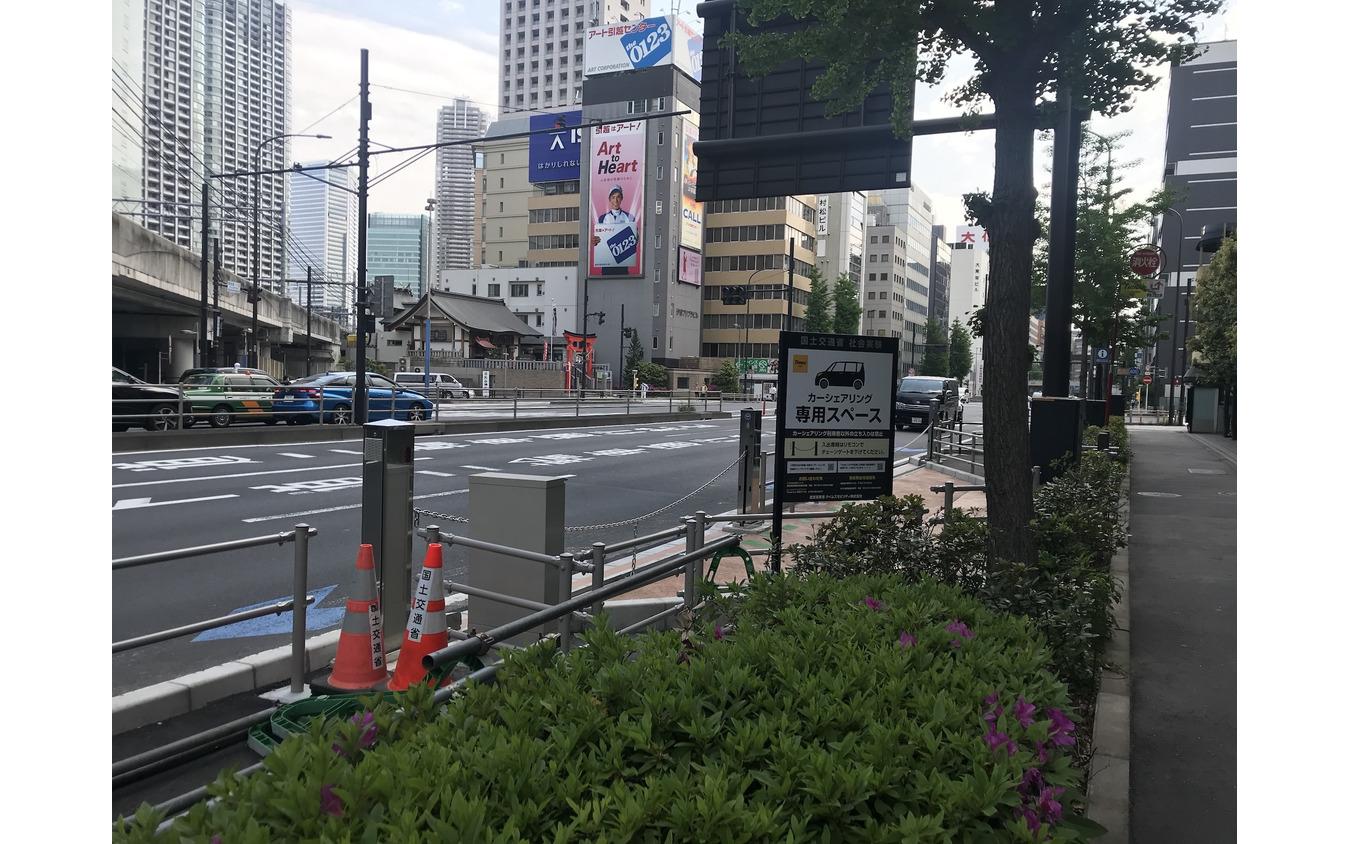 路上ステーション:新橋駅