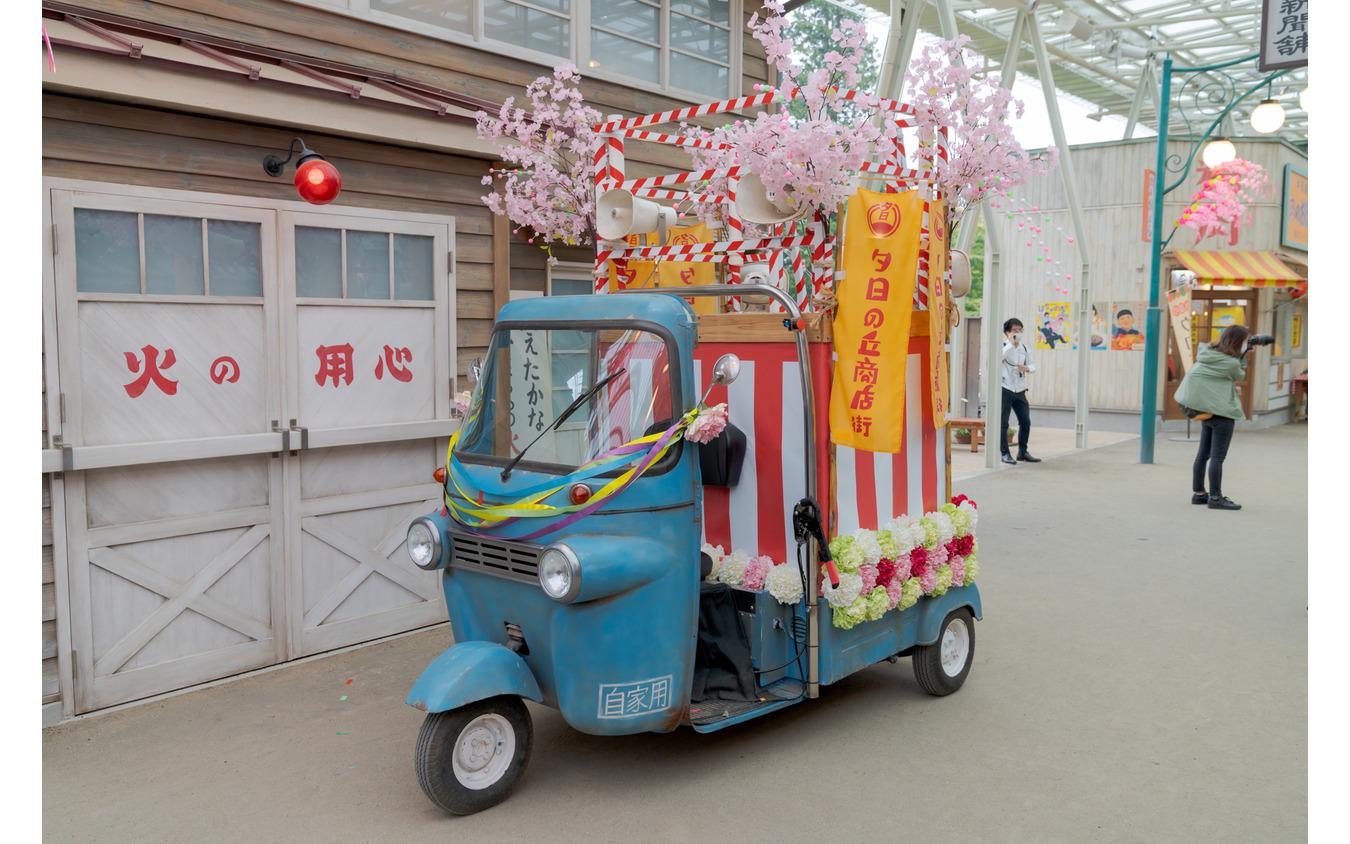 オート三輪の宣伝カー駐車されていた。