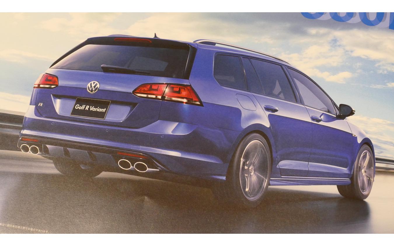 VW ゴルフRヴァリアント(ゴルフVII)