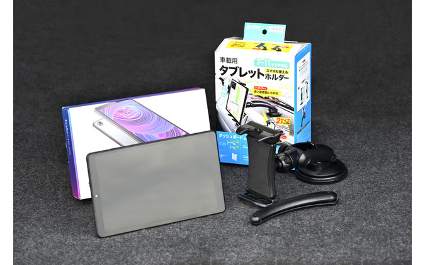 ドラレコ、カーナビ、車内Wi-Fiの3つが手に入るmineoドライブパッケージ