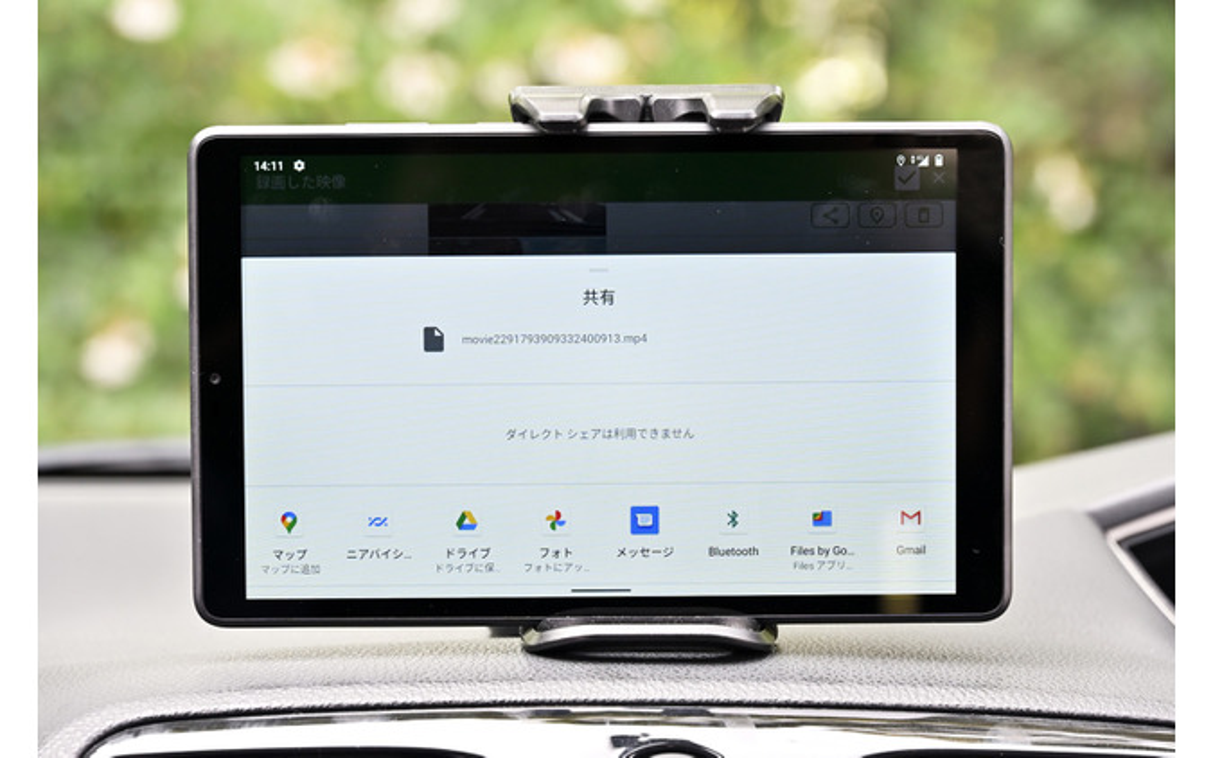 撮影した映像をシェアするのも簡単なので、ドライブ旅の記録として楽しむのも良いだろう