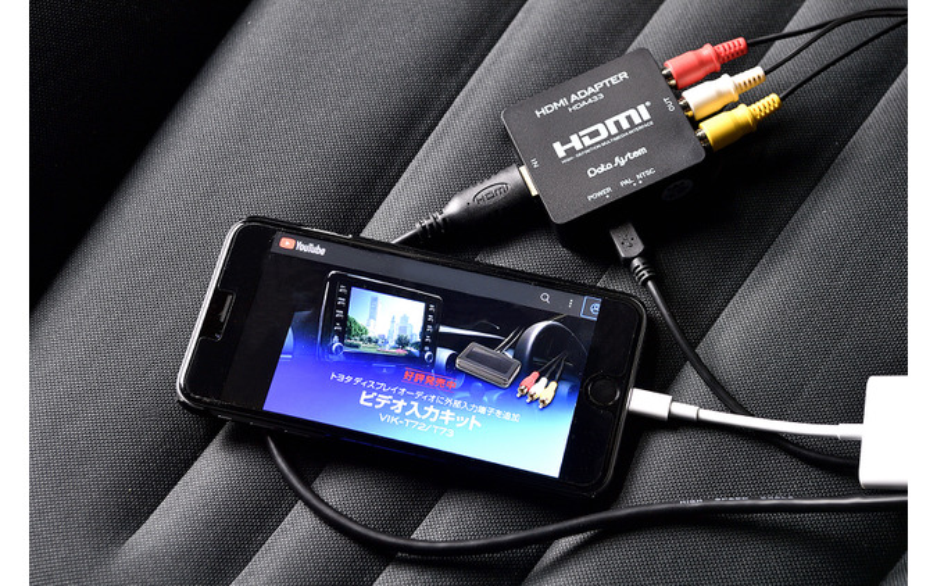 HDMI変換アダプターである「HDA433」を使うとスマホで閲覧出来る映像コンテンツがディスプレイオーディオ上で閲覧可能となる