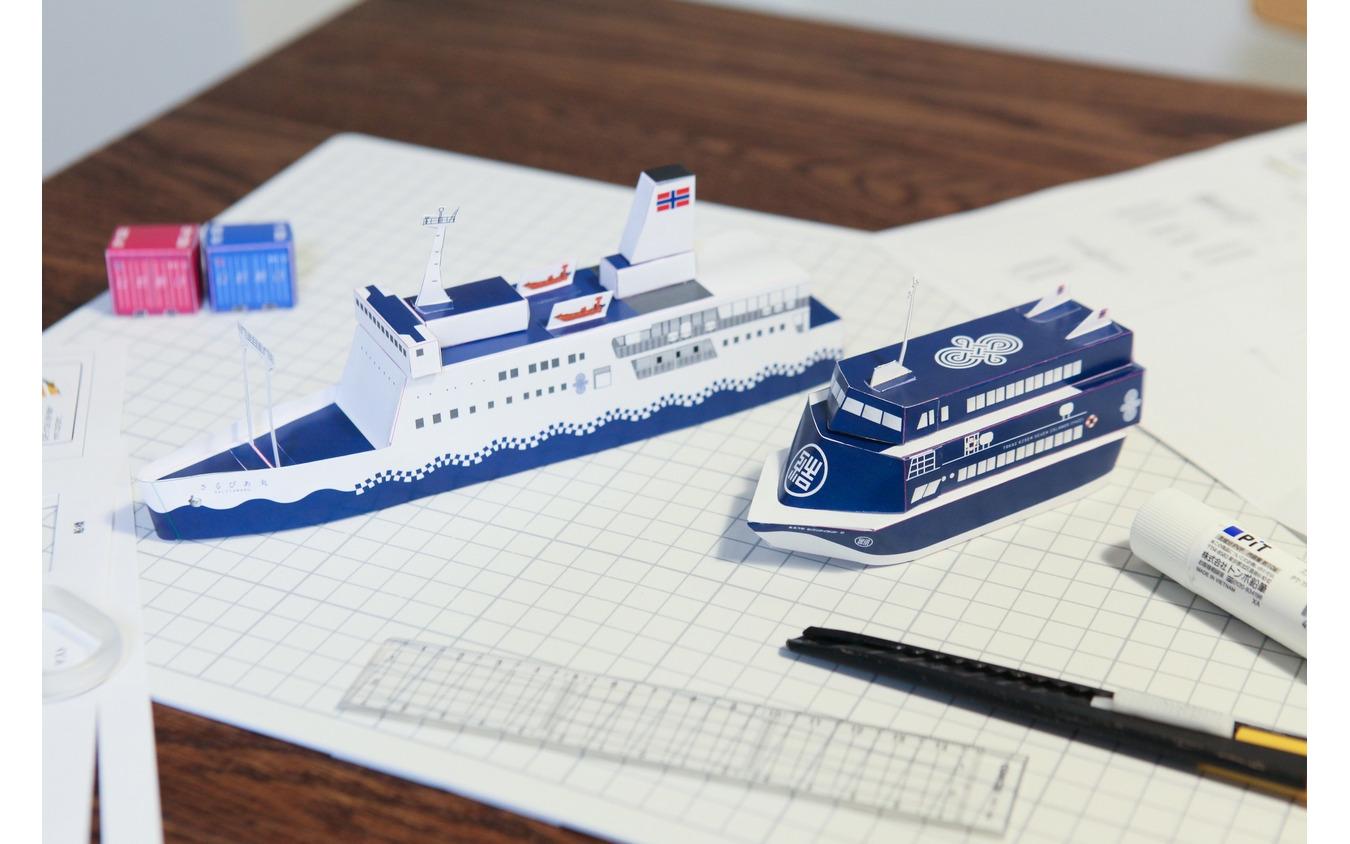 東海汽船クラフトチャレンジキャンペーン