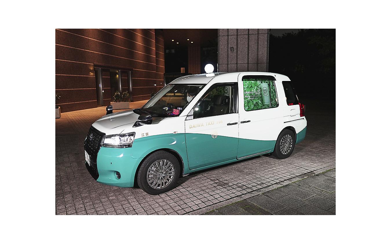 CHILL OUT が8月30日~9月3日 深夜に走らせる、渋谷発 無料 睡眠タクシー「#寝落ちるタクシー」
