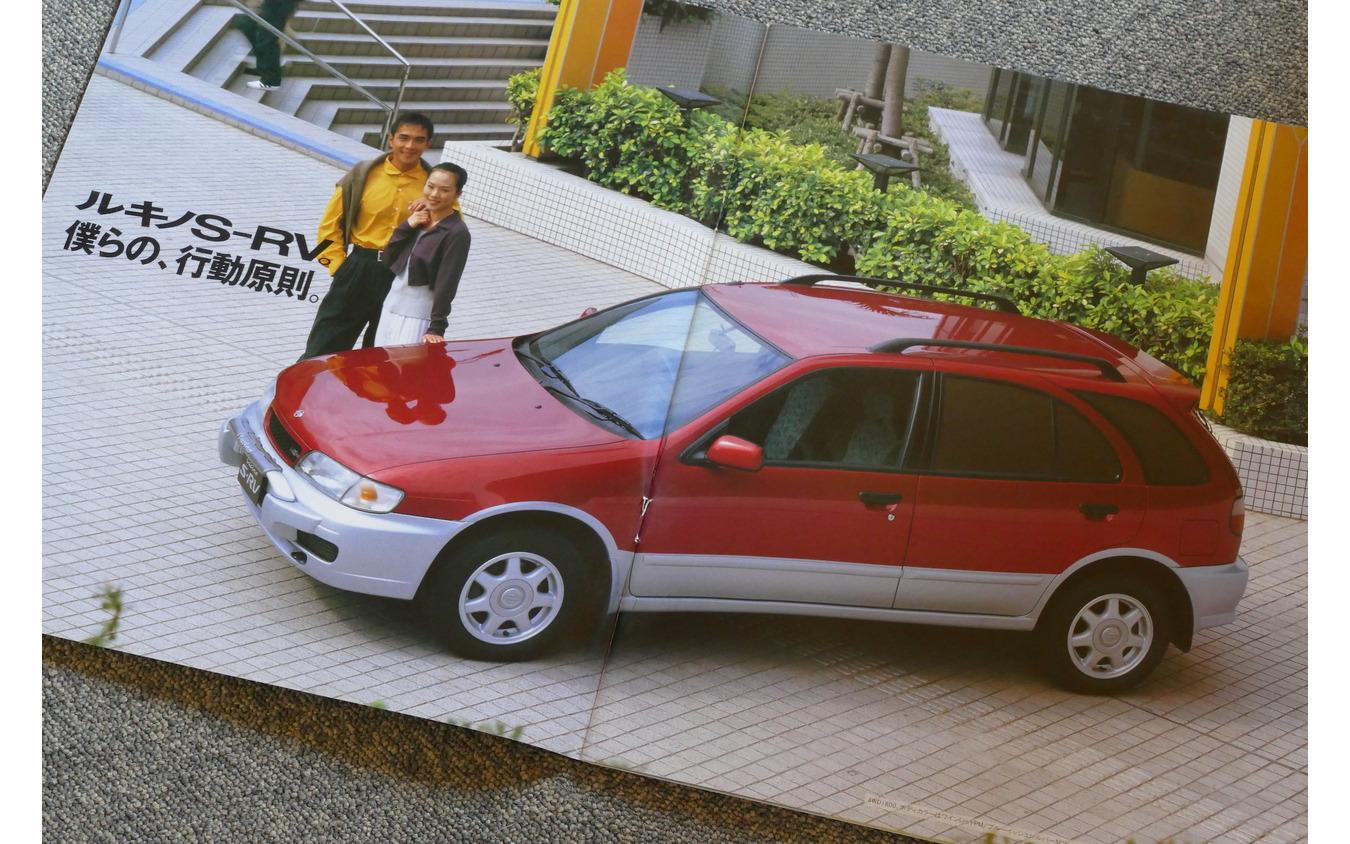 日産パルサーセリエ/ルキノS-RV