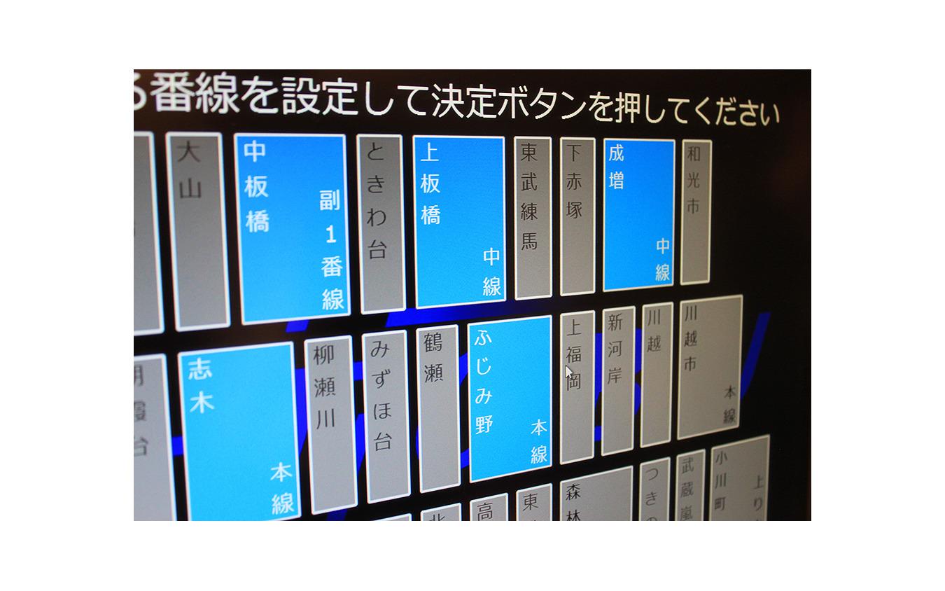 浅草東武ホテル 東武鉄道運転シミュレータールーム