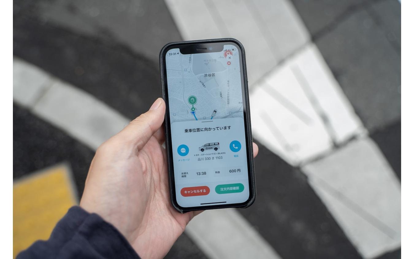 東急プラザ渋谷前でスマホアプリ『mobi』で車両を呼び出す